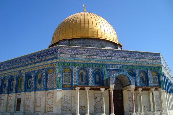 ISRAEL 12