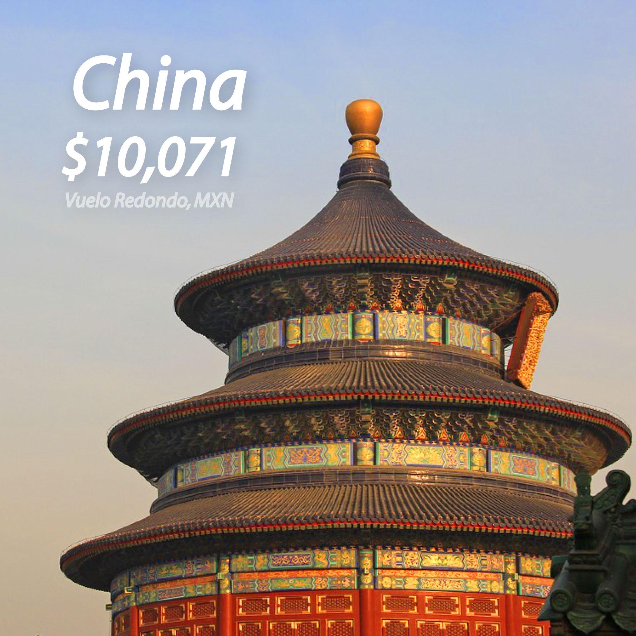 china-compressor