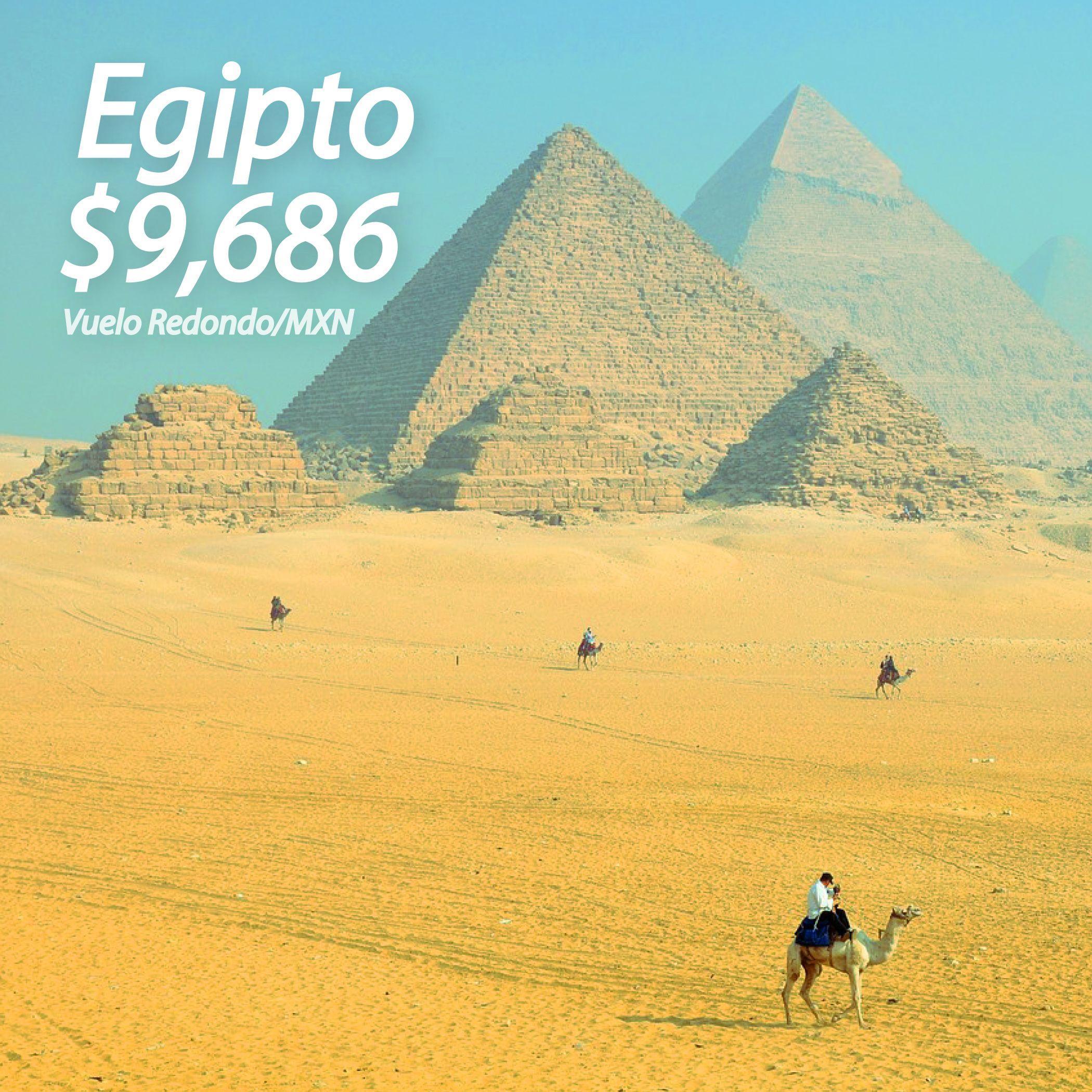 egip-compressor